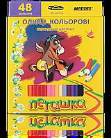"""Карандаши цветные """"MARCO"""" Пегашка (48 цветов)"""