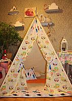 """Детский игровой домик, вигвам, палатка, шатер, шалаш """"Бежевые совы"""""""