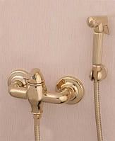 Гигиенический душ со смесителем золото 022- Deco Gold золотой набор с гигиенической лейкой