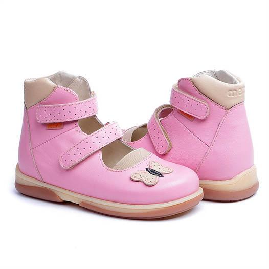 Memo Princessa Розовые - Туфли ортопедические детские
