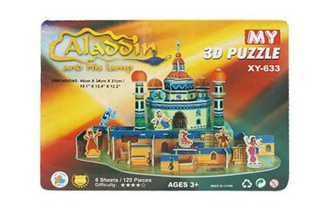 "Пазлы 3D картон ""Алладин"", фото 2"