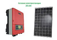 Комплект солнечной электростанции GoodWe + Perlight Solar 20 кВт