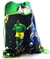 """Мешок для обуви со змейкой JO-15231 """"Футбол"""""""