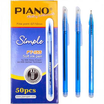 Ручка масляная Piano PT-1155 (синяя), фото 2