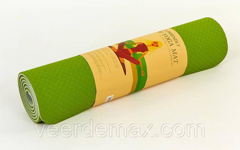 Коврик для йоги и фитнеса Yoga mat 2-х слойный TPE+TC 6mm FI-3046-9 ( 1.83*0.61*6mm) зеленый-серый