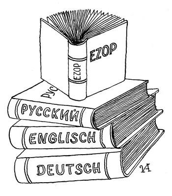 Перевод текста на английский цена  в Днепре