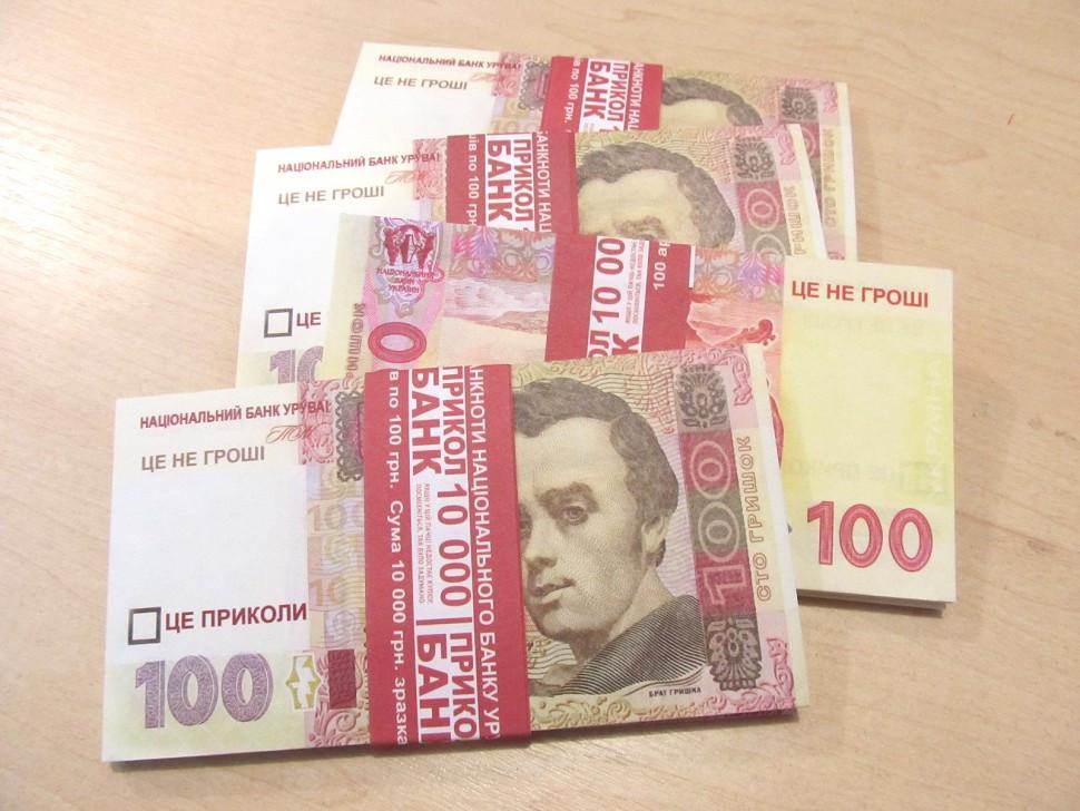 """Пачка денег (сувенир) 014 Гривны """"100"""""""