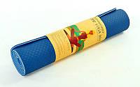 Коврик для йоги и фитнеса Yoga mat 2-х слойный TPE+TC 6mm FI-3046-5 ( 1.83*0.61*6mm) синий-голубой