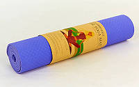 Коврик для йоги и фитнеса Yoga mat 2-х слойный TPE+TC 6mm FI-3046-4 ( 1.83*0.61*6mm) сиреневый