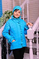"""Куртка  весенняя для девочки c шапкой в комплекте.""""Одри"""""""