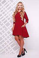 Стильное платье больших размеров Милана бордо