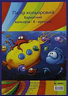 """Бумага цветная A4 """"Бархатная"""" 8005-8 (8 листов)"""