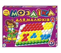 Мозаїка №2 для малюків Технок 2216  120ел.