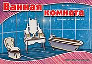 Деревянный конструктор 3 д Юнга Ванная комната Быстрая доставка Гарантия качества, фото 2