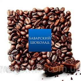 """Кофе """"Баварский шоколад"""", зерновой"""