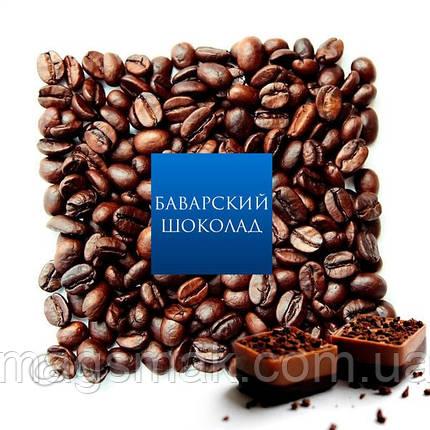 """Кофе """"Баварский шоколад"""", зерновой, фото 2"""