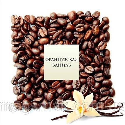 """Кофе """"Французская ваниль"""", зерновой, фото 2"""