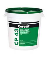 Двухкомпонентная эластичная гидроизоляционная мастика CP 43, 28 кг