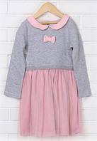 Нарядное платье с шифоном, розовый (р.110,122)