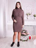 Вязаное платье с косами Ника 48-58, фото 1