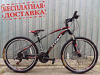 Горный велосипед Titan Grand 26 дюймов
