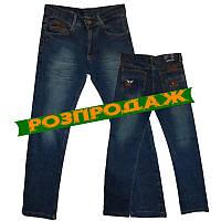 Дитячі  джинси Rom 18015