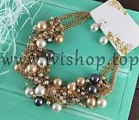 Комплект украшений бусы-шарики и серьги, под жемчуг, золотые и темные бусины