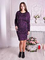 Вязаное платье Цветок Лотоса 16483 р 48,50,52,54