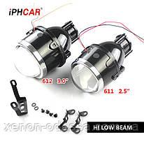 """Биксеноновые противотуманные фонари линзы 2.5"""" с универсальными креплениями / HID Bi-Focal projector M611 2.5"""""""