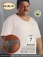 Плавки мужские 100% х/б Doremi, Турция, 6-8 размер, 0170