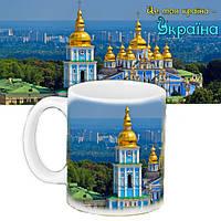 Чашка украинский Собор