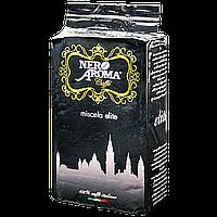 Nero Aroma Miscela Elite Кофе 250г. (молотый)