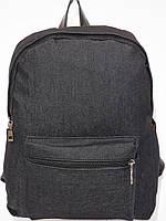 Рюкзак строгий джинсовый черный, фото 1