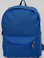 Рюкзак строгий джинсовый голубой, фото 1