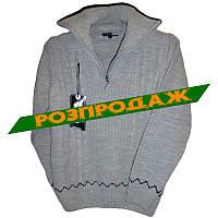 Кофта для хлопчика, Rom 109