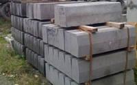 Камень бортовой, бордюр, поребрик по оптовой цене
