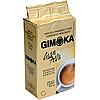 Молотый кофе Gimoka Gran Festa 250г.