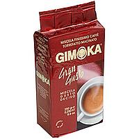 Молотый кофе Gimoka Gran Gusto 250г.