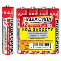 Батарейки НАША СИЛА R03 (AAA) 1,5 V