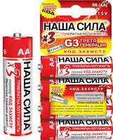 Батарейки НАША СИЛА R06 (AA) 1,5 V