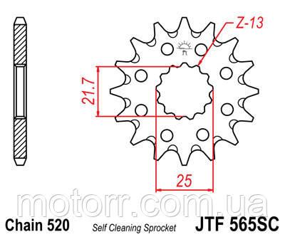 Звезда передняя JT JTF565.13SC