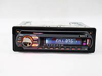 Sony CDX-GT460U DVD Автомагнитола USB+Sd+MMC съемная панель