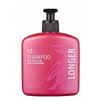 Шампунь для длинных волос id HAIR Belonger 500 ml