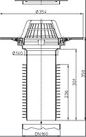 """HL69P/5 """"Ремонтная"""" кровельная воронка с ПВХ-консолью для DN160"""
