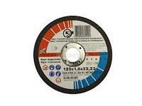 Абразивный отрезной круг по металлу (ЗАК) 150х2.5х22.23