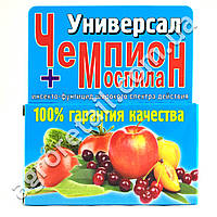 Инсектофунгицид Универсал Чемпион + Моспилан