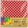 Бумага для оригами двухсторонняя «Кружочки и полоски»