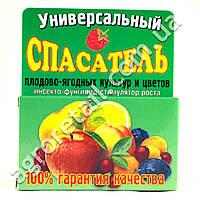 Универсальный спасатель плодово-ягодных культур