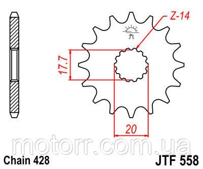 Звезда передняя JT JTF558.14