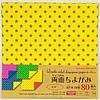 Бумага для оригами двухсторонняя «Звездочка»